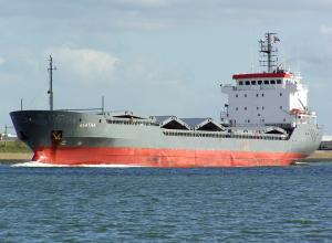 Photo of CENK S ship
