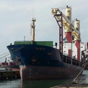 Photo of TUNA 1 ship