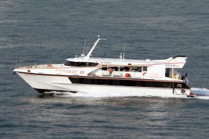 Photo of JET FLYTE II ship