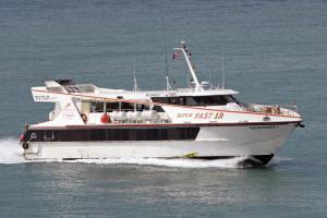 Photo of ASEAN RAIDER I ship