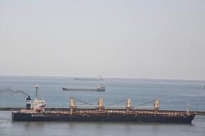 Photo of SHENG LE A ship