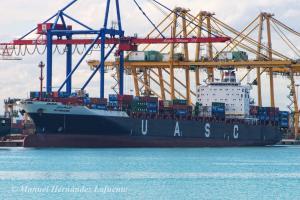 Photo of AL FARAHIDI ship
