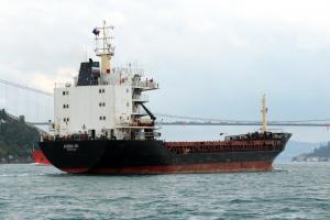Photo of SMYRNA ship