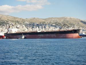 Photo of NAUTIC ship