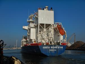 Photo of COSTA RICAN STAR ship