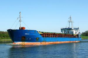 Photo of LAVR ship