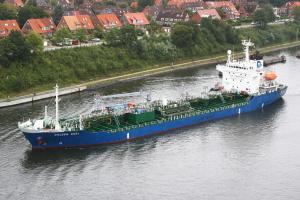 Photo of GOLDEN NORI ship