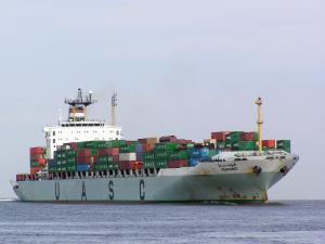 Photo of M.V.FOWAIRET ship