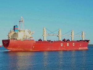 Photo of RAEDA ship