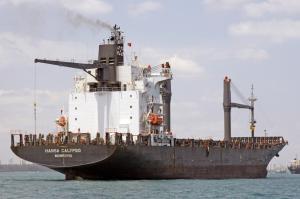 Photo of HANSA CALYPSO ship