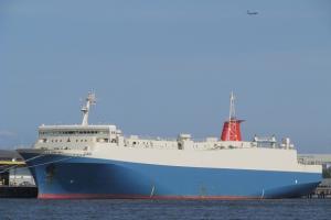 Photo of MIYAKO MARU ship