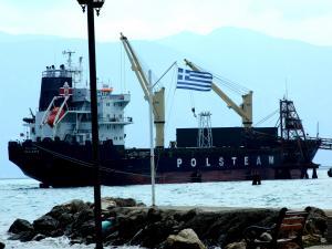 Photo of ASTORIA ship