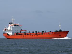 Photo of SHUN LUNG ship