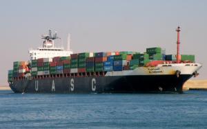 Photo of SABYA ship