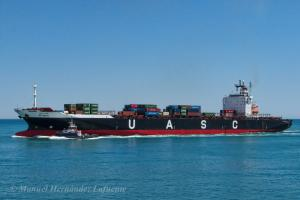 Photo of AL ABDALI ship