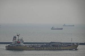 Photo of STOLT KIKYO ship