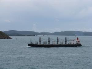 Photo of GUO SHUN ship
