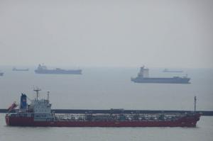 Photo of YUHUA STAR ship