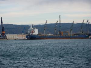 Photo of MASUREN ship