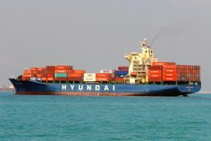 Photo of HYUNDAI PROGRESS ship