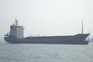 Photo of HUA SHUN ship