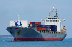 Photo of WAN HAI 163 ship