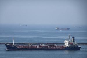 Photo of DAEHO SUNSHINE ship