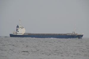 Photo of JEMA PRINCE ship
