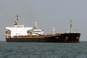 Photo of FU MING ship
