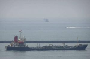 Photo of WOOSHIN ACE ship