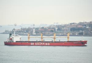 Photo of KHADEEJAH JAHAN ship