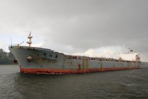 Photo of HENG SHAN HAI ship