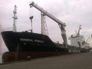 Photo of GENERAL ROMULO ship