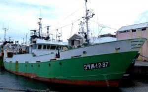 Photo of LEON PADIN DOS ship