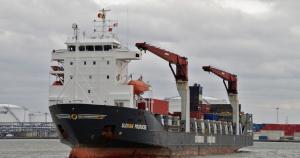 Photo of SLOMAN PRODUCER ship