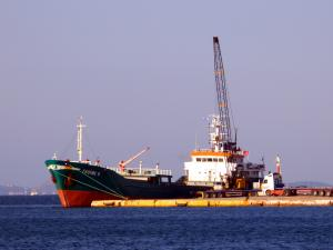 Photo of FADIME K ship