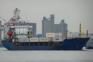 Photo of CHUN YIP ship