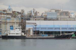Photo of MT SINGA PERAK ship