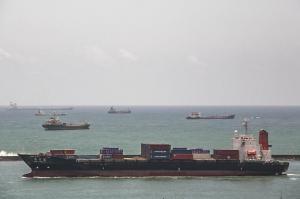 Photo of DONG FANG FU ship