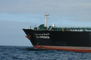 Photo of AL SHEGAYA ship