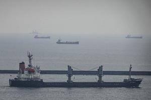 Photo of HUI FENG 9 ship