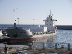 Photo of CAPO NERO ship