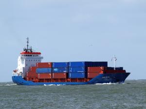 Photo of SELINAY S ship