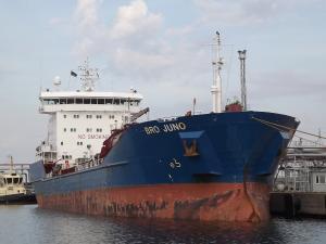 Photo of PEGAS ship