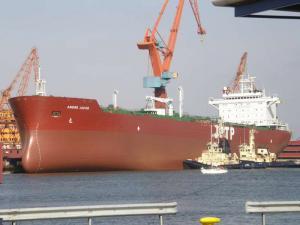 Photo of ROYAL OAK ship