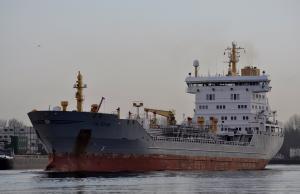 Photo of EK-STAR ship