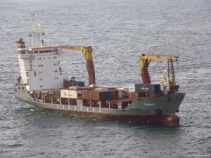 Photo of FURNAS ship