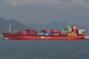 Photo of POS YOKOHAMA ship