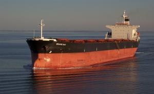 Photo of TIAN YI 18 ship