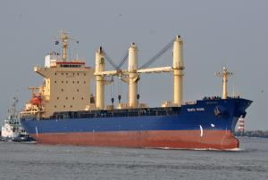 Photo of SOUTH RIVER ship